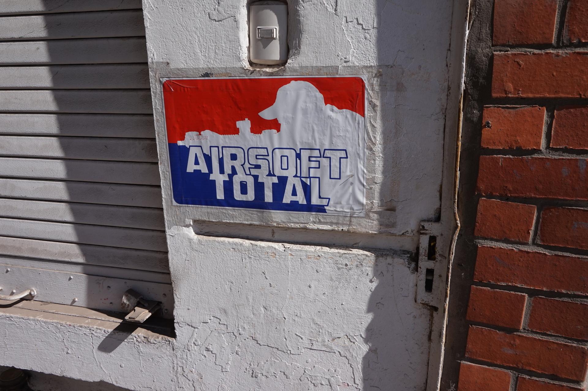 チリ サンティアゴ 海外サバゲー ショップ紹介 AirsoftTotal 看板