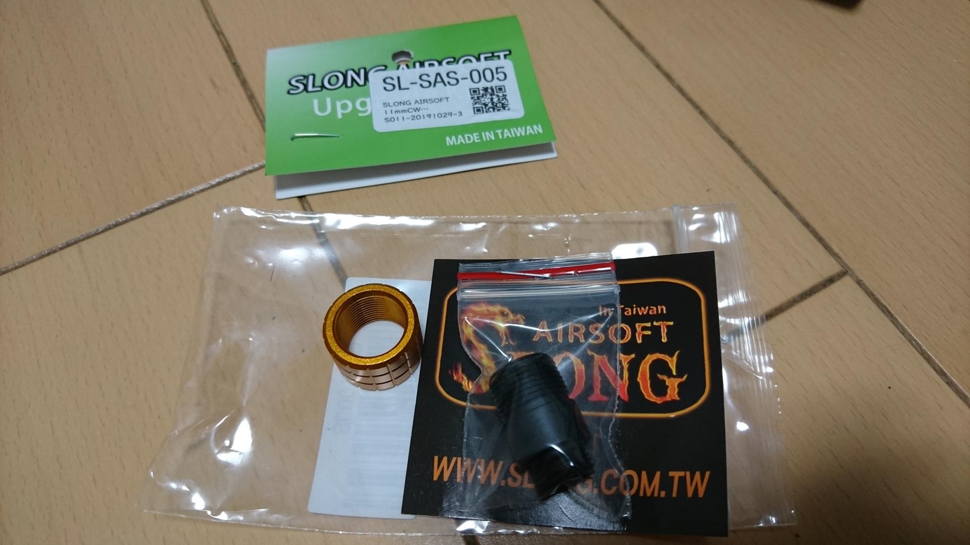 SLONG AIRSOFT サイレンサーアダプター M&P9 商品写真