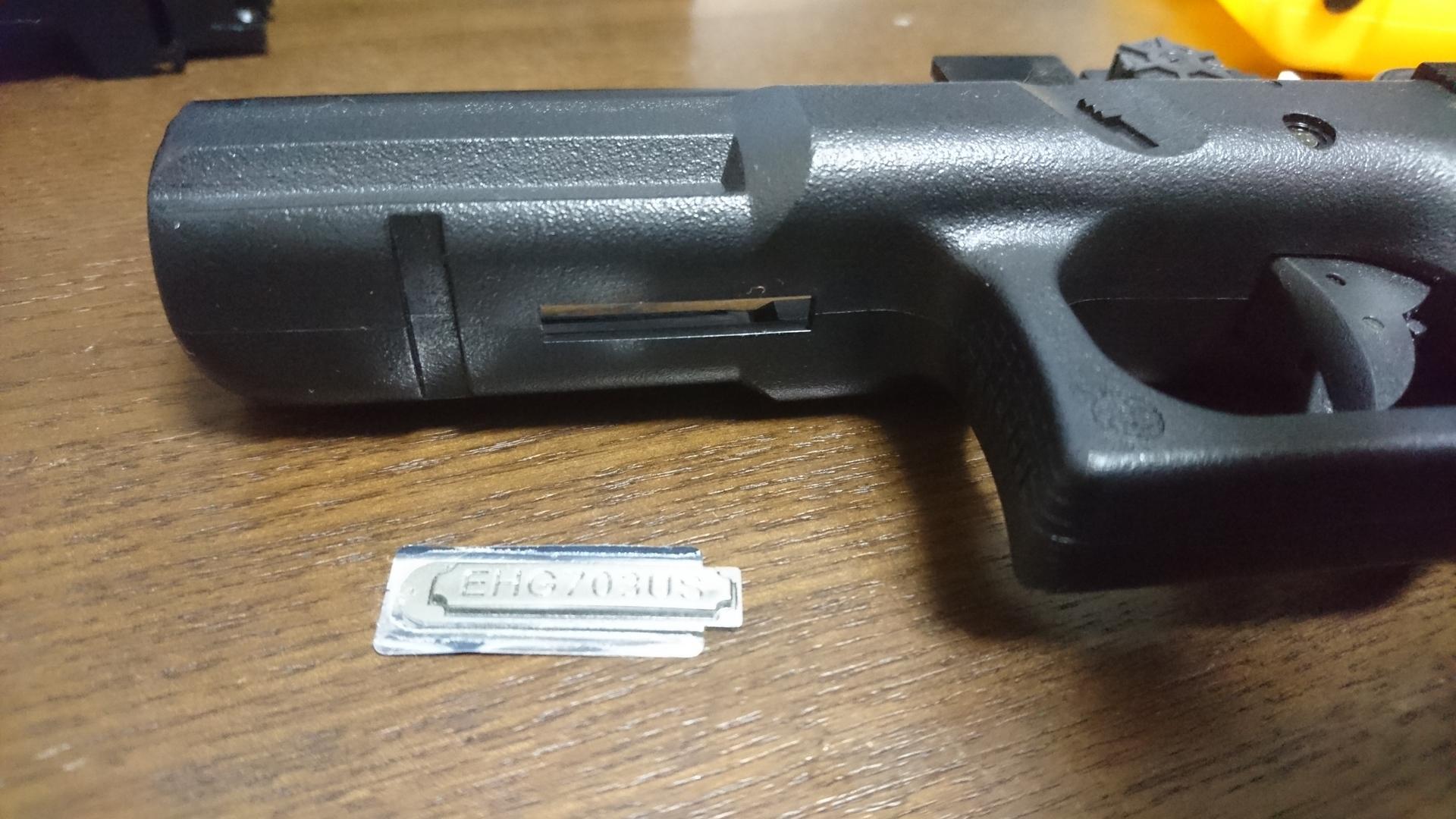 g18c glock 分解 刻印部