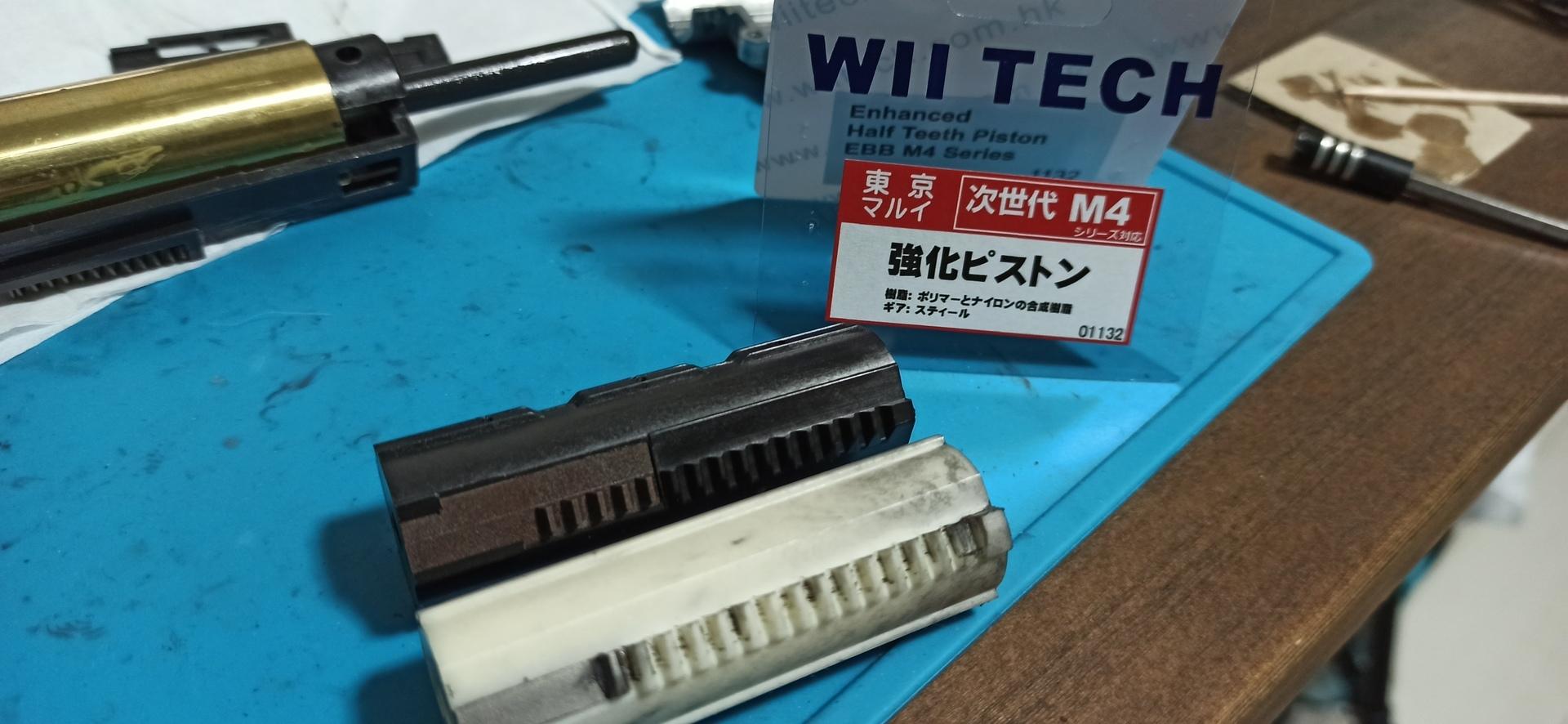 HK416_次世代軽量化Ⅱ_37_ピストン交換.jpg