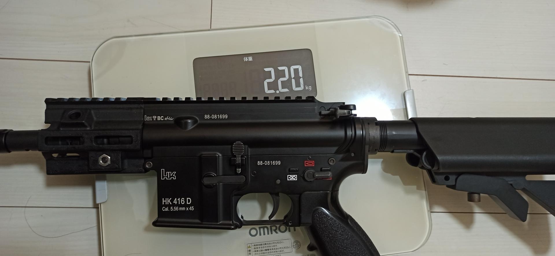 HK416_次世代軽量化_50_完成3.jpg